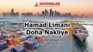 Hamad Limanı Katar